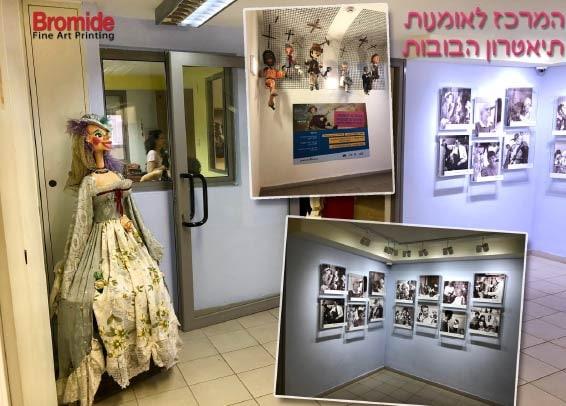 מוזיאונים גלריות ואמנים ברומייד (5)